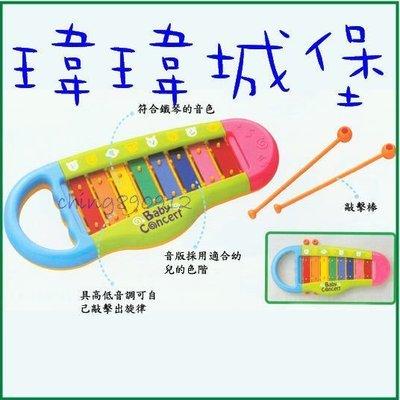 ♪♫瑋瑋城堡✲玩具出租♪♫ (二手出售)Toyroyal 樂雅 玩具鐵琴