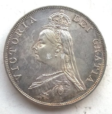 【鑒 寶】(世界各國錢幣)英國1887年維多利亞女王雙福林老銀幣,好品! WGQ4258