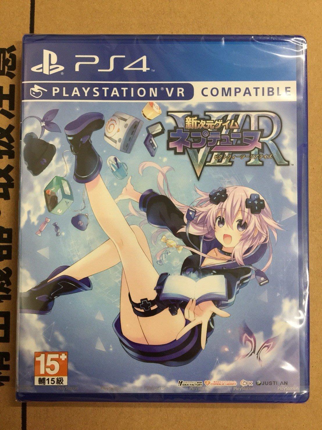 (全新現貨)PS4 新次元遊戲 戰機少女 VIIR 亞版日文版 (PS VR對應)
