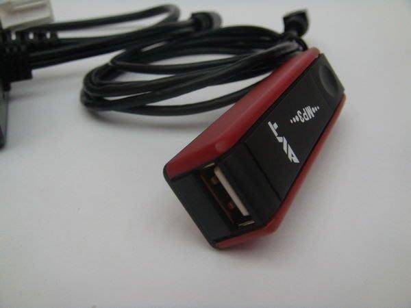 高雄震撼立-豐田WISH CAMRY VIOS ALTIS  PREVIA 原廠富士通DVD主機-加裝USB平台