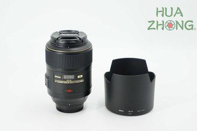 中古NIKON AFS 105mm F2.8 G VR ( d750 d810 d4 60mm D850)#00475