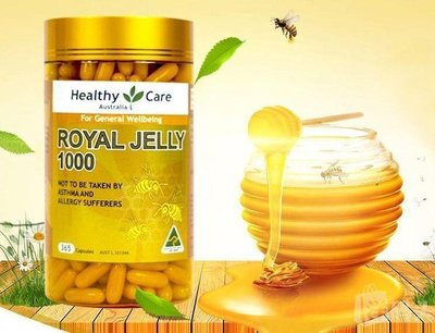 澳洲代購 Healthy Care Royal Jelly 蜂王乳 蜂王漿 1000mg 365顆