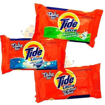 Tide洗衣皂 漂白/清香/原味 130g 三款供選 【小元寶】超取