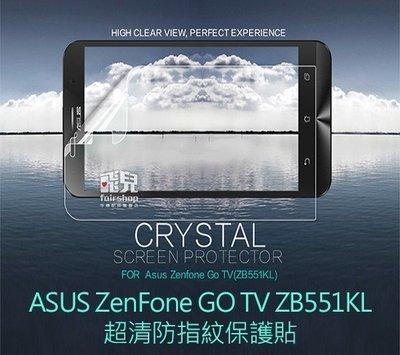 【妃凡】原色保護!NILLKIN ASUS ZenFone GO TV ZB551KL 超清防指紋保護貼 贈鏡頭貼(K)