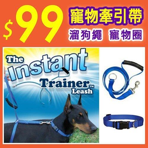 The Instant Trainer Leash 寵物牽引帶 溜狗繩 寵物圈 寵物繩
