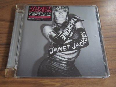MWM◎【二手CD】Janet Discipline 內圈德版, CD上歐版, 片況佳輕微細紋