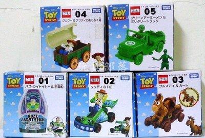 *玩具部落*TOMICA 多美 小汽車 合金 玩具總動員 5盒1套 特價1381元起標就賣一