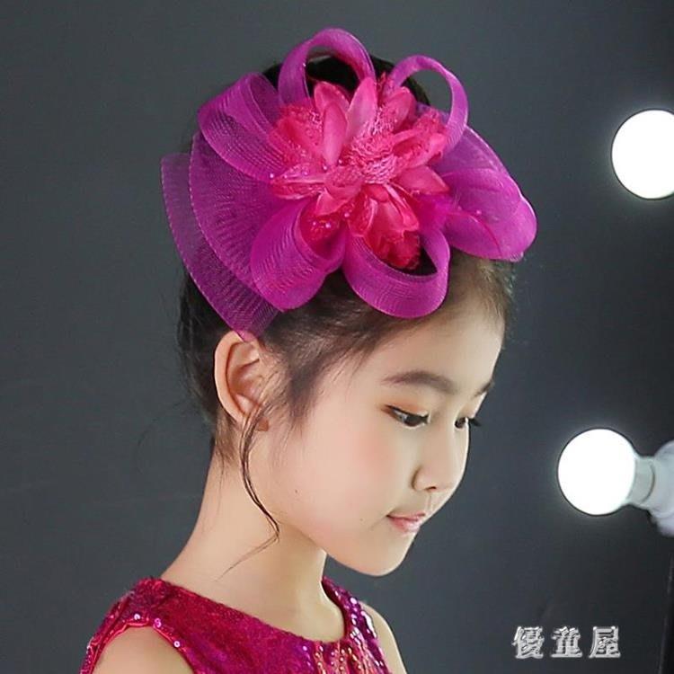 【歐慕家居】兒童公主小禮帽發飾女童派對公主圣誕晚會主持兒童禮服頭飾演出-OMJJ98355