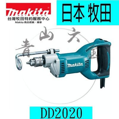 『青山六金』附發票 日本牧田 makita DD2020 香菇電鑽 6.5mm 日本製 香菇機 鑽香菇包 香菇包 打洞