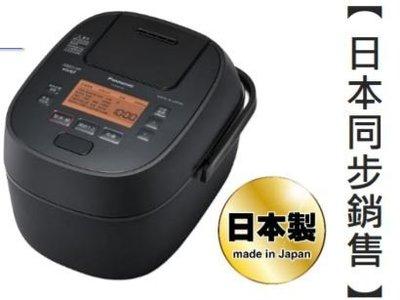 [私訊特價] 5段全面IH搭載 Panasonic國際牌6人份IH壓力鍋電子鍋SR-PAA10