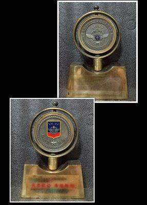 民國97年-國防部參謀本部資電作戰指揮部 指揮官 陸軍少將 高坤林 敬贈