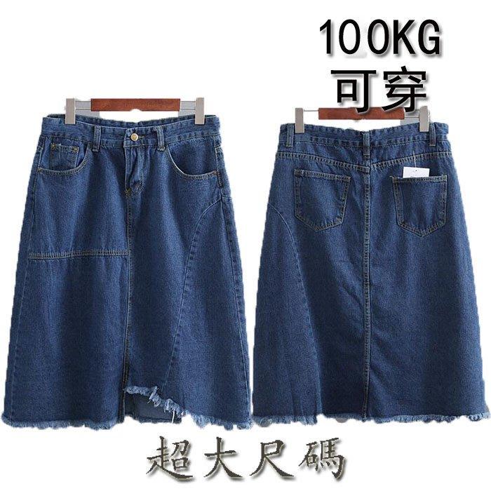 韓系新款韓版時尚下擺不規則牛仔半身短裙100KG可穿 S536