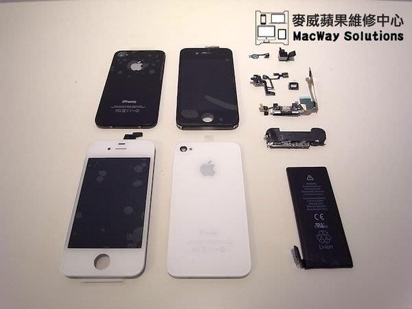 [台中 麥威蘋果] Apple iPhone 4/ 4S/ 5/ 5S/ 5C 液晶螢幕 背蓋 Home/ Lock/ 音量鍵維修 無法充電