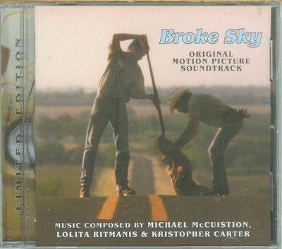 """Broke Sky""- Michael McCuistion, K. Carter,全新美版,B74"