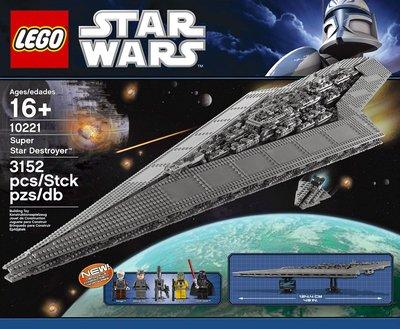 【全新未拆】LEGO 10221 超級毀星號 super star destroyer 樂高星際大戰系列