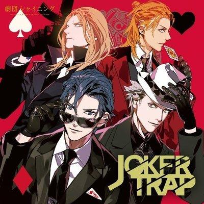 特價預購 歌之王子殿下 劇團 Shining 第3彈 JOKER TRAP CD (日版劇場盤CD) 最新2019