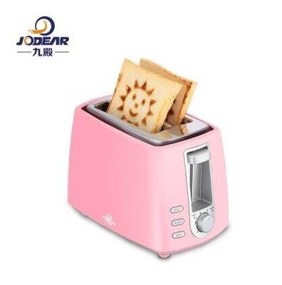 九殿家用全自動2片早餐土司麵包加熱烘烤機YY1830