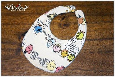 ♥grita's handmade♥純棉手作嬰幼兒圍兜兜/領巾/口水巾/三角巾/彌月禮—奇先生妙小姐