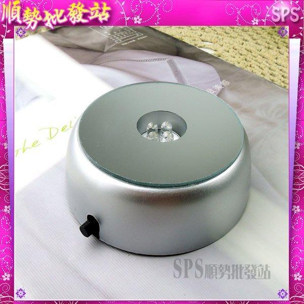 【順勢批發站】圓型鏡面LED底座 水晶座 LED燈座附電池及紙盒