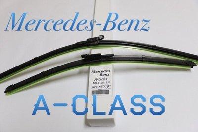SFC Benz w176 A-Class A CLASS a180 a200 a250 a45 雨刷 後雨刷 新北市