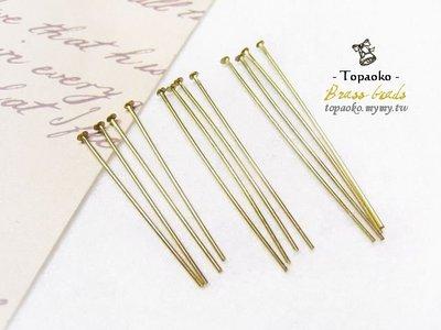 《晶格格的多寶格》串珠材料˙隔珠配件 黃銅T針/連接針一份【小包裝綜合下標區】線粗0.7mm