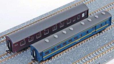 [玩具共和國] MA A1331 国鉄 オヤ10+オヤ33 事業用客車 2両セット