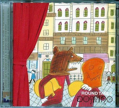 【嘟嘟音樂坊】Round Table - Domino  日本版