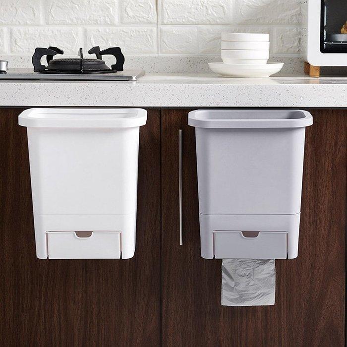 垃圾桶 垃圾袋 家用 廚房 全場滿千減百 家用懸掛式垃圾桶 廚房簡約櫥柜門收納桶 桌面無蓋塑料掛式垃圾筒