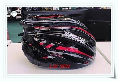 M2R 自行車帽,First Line 031-F ( 黑粉 )