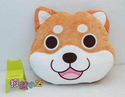 超可愛柴犬抱枕~狗娃娃~柴犬抱枕玩偶~柴犬玩偶~生日情人禮物