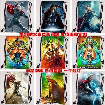 動漫訂製專賣店-雷神3 索爾 托爾 洛基 Thor3 Loki 綠巨人 漫威電影周邊防水束口背包袋 (255圖可選)