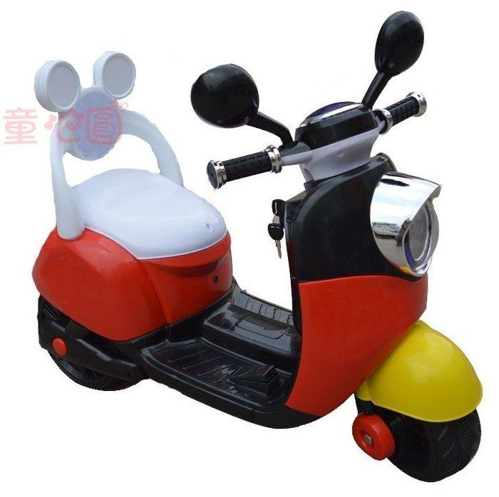 米奇 米妮 電動車(有椅背/靠背款) 生日禮物 週歲禮物 兒童騎乘◎童心玩具1館◎