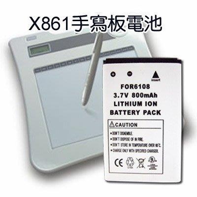 ☆全盛國際☆【FOR6018】手寫板I- NOTE RFX861無線繪圖手寫板鋰電池