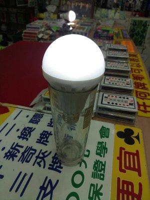 【鎖匠之家】新款 魔術燈泡 多功能燈泡 LED燈泡