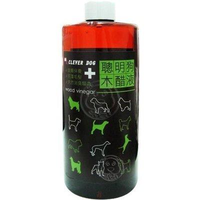 【🐱🐶培菓寵物48H出貨🐰🐹】CLEVER DOG 聰明狗蒸餾木醋液–500ml 特價450元