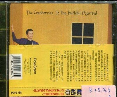 *真音樂* THE CRANBERRIES / TO THE FAITHFUL DEPARTED 二手 K25365