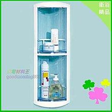 ☆水電材料王☆ 透明雙層旋轉角架 浴室 廚房 收納 精品 【P009】