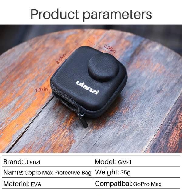 板橋富豪相機Ulanzi GM-1 防護包~適GoPro Max防護包