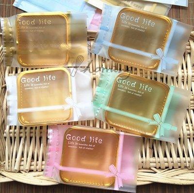 【homing】(50g適用)Good Life美好生活蝴蝶結立體折邊烘焙西點甜點餅乾包裝袋/機封袋/熱封袋-小尺寸