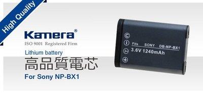 ※相機工匠¥免運商店※ A++類(現貨) Kamera 鋰電池 for Sony NP-BX1 (DB-NPBX1) * 台中市