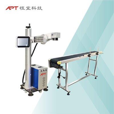 恆宜科技 APT-30W 流水線光纖雷射打標機/光纖雷射雕刻機/金屬雷射光纖打標機/雷射光纖雕
