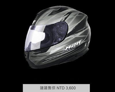 《JAP》M2R F2C F2-C #19 消灰銀 安全帽全罩 全可拆洗 複合玻纖帽體 超輕量化