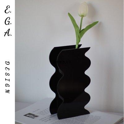 花瓶E.G.A.網紅ins亞克力花瓶抽象波浪花器擺件 北歐風創意家居裝飾品花器