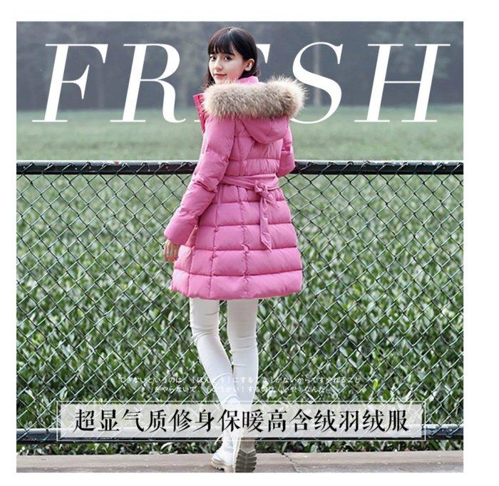 東大門平價鋪  真毛領中長款白鵝絨羽絨服,連帽收腰保暖外套大衣