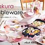 Ariel Wish-日本Afternoon Tea粉紅色浪漫春天繽紛櫻花杯環保筷子餐具組附收納盒-絕版品--日本製--