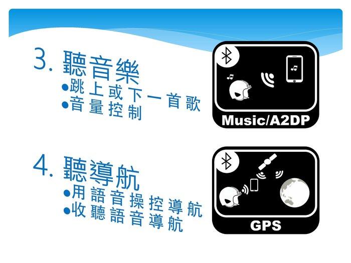 【優惠價】 安全帽 機車 藍芽耳機 雙十一 11.11 無線騎士 旅遊款 真的只要899
