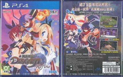 【全新未拆~免運費】PS4 魔界戰記 DISGAEA Refine ~ 繁體中文版
