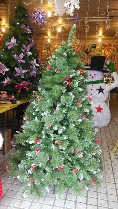 洋洋小品【6呎PVC尖頭紅果松針聖誕樹(裸樹)180CM高】桃園中壢 聖誕佈置 聖誕燈 聖誕花圈 聖誕球 社區公司機關