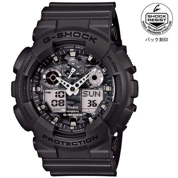 【日貨代購CITY】2014SS CASIO G-SHOCK 男錶 手錶 雙顯 三眼 camo 黑底 灰迷彩 GA-100CF-8A 現貨