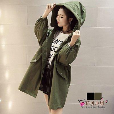 春季連帽抽繩收腰寬鬆薄風衣外套【HI0104】 - 崔可小姐